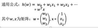 线性回归公式.png